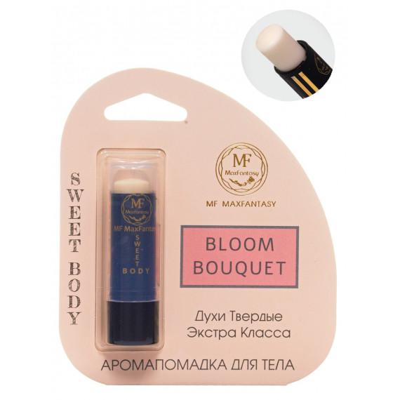 """Духи Твердые Экстра Класса """"Аромапомадка"""" Bloom Bouquet 5.6 г"""