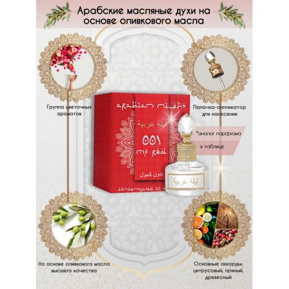 Арабские Масляные Духи Arabian Night №1 MF Red 20 мл