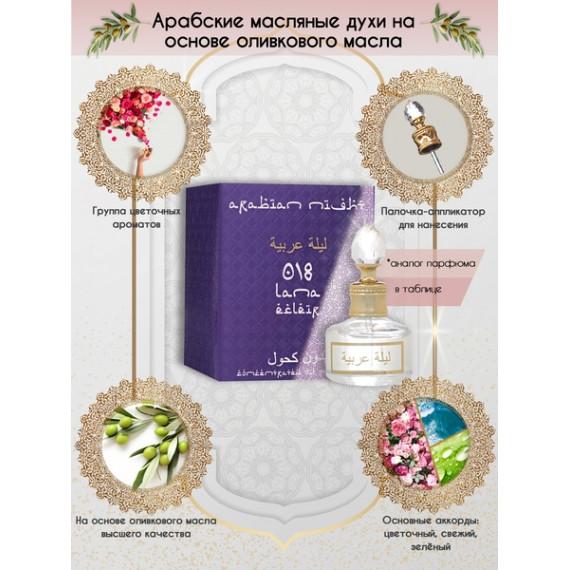 Арабские Масляные Духи Arabian Night №18 Lana Ecleir 20 мл