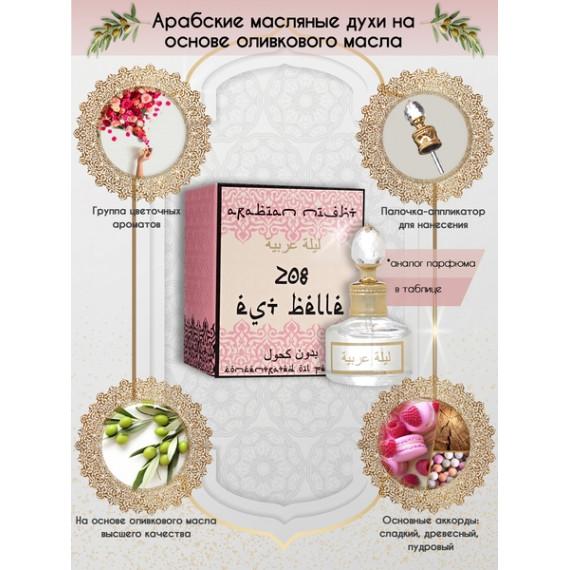Арабские Масляные Духи Arabian Night №208 Est Belle 20 мл