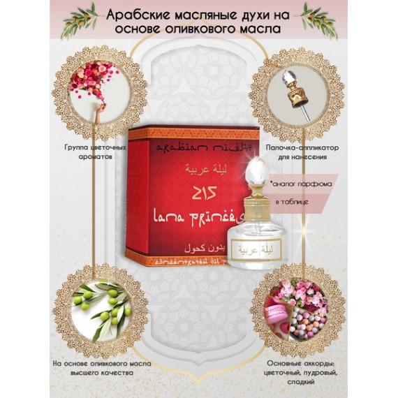 Арабские Масляные Духи Arabian Night №215 Lana Princess 20 мл